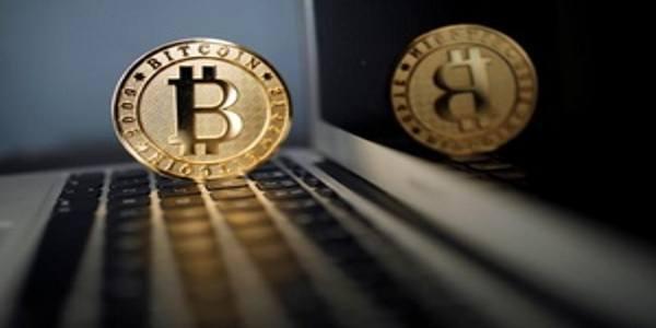 Process Bitcoin Payment Gateway