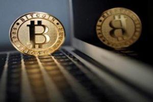 Bitcoins expenditure